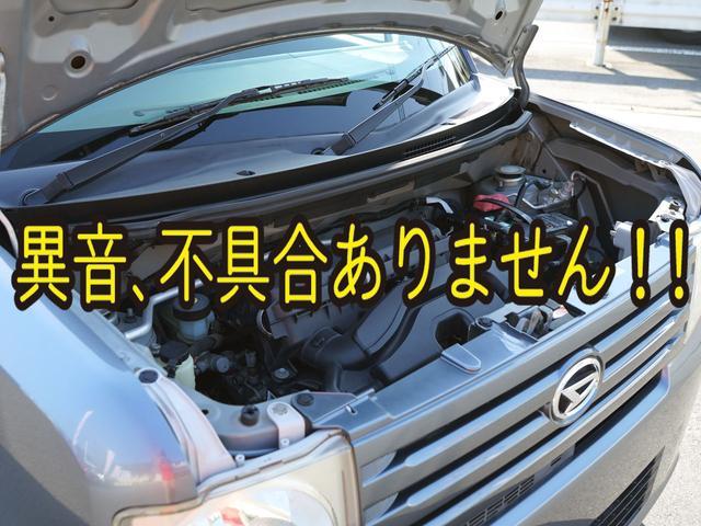 エンジンだってピッカピカ♪見えない所まで綺麗にしてます☆納車前にはもう1度整備しますが、現在も問題ありませんのでご安心ください!運輸局長指定の工場を併設しております!国家資格保有者も常駐してます!
