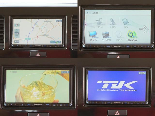 日産 モコ Gナビ フルセグTV DVD視聴可 内外装仕上済 1年保証付