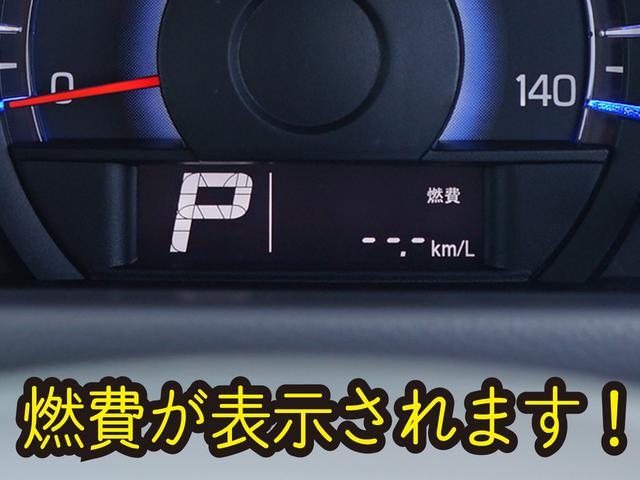 今のその時の燃費を瞬時に計算してくれる優れ物!エコドライブには必要な機能です!!