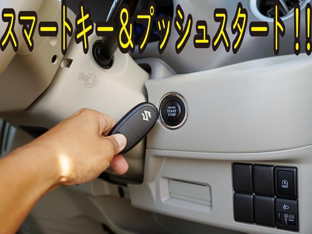 エンジンの始動停止に鍵は必要はありません!携帯しているだけでOK!!しかもこのお車はプッシュスタート式なのでこれまたスタイリッシュ!!