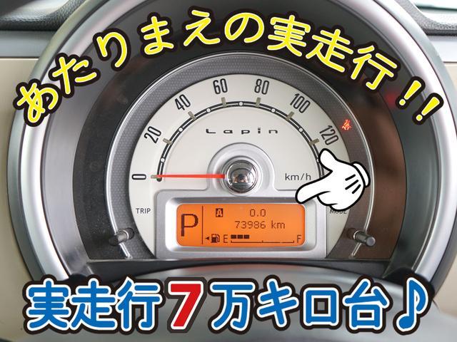 当たり前の「実走行」です!現在なんと73,986kmです!長く乗るのにはピッタリの1台です!!