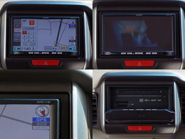 ホンダ N BOX+ G・Lパッケージ ナビ TV 電スラ 内外装仕上 1年保証