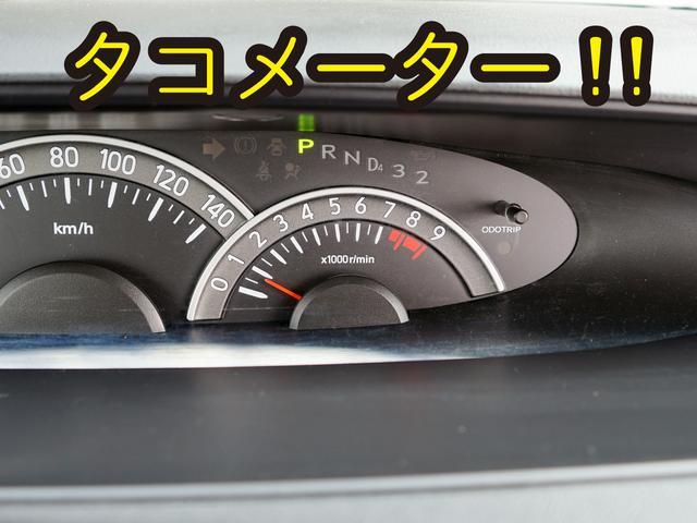 エンジンの回転数を教えてくれるタコメーターも装備!これで走りを楽しめますよ!!