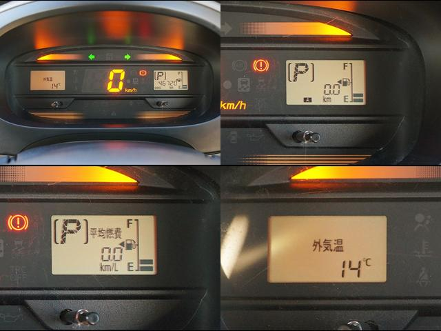 L SA衝突回避ブレーキ 純正CD 内外装仕上済 1年保証(8枚目)