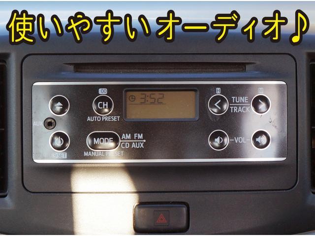 L SA衝突回避ブレーキ 純正CD 内外装仕上済 1年保証(19枚目)