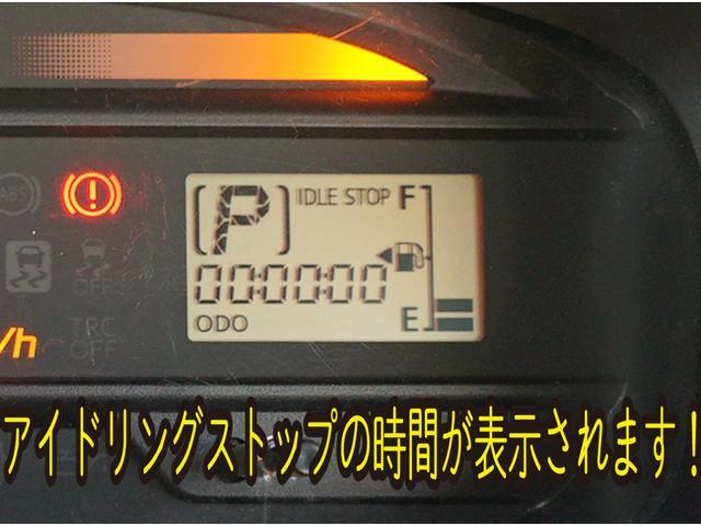アイドリングストップを何分したかを教えてくれます。それだけガソリンを節約できたことになります♪