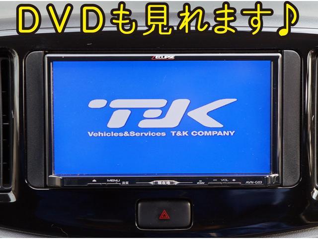 DVDまで視聴可能!これで快適なドライブ決定しました!!