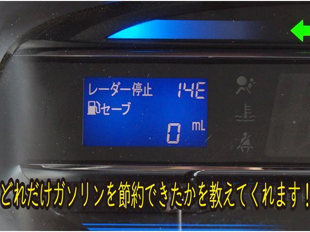 アイドリングストップでどれだけガソリンの量が節約できたかも教えてくれます♪ガソリンスタンドに行く回数が減ります!!