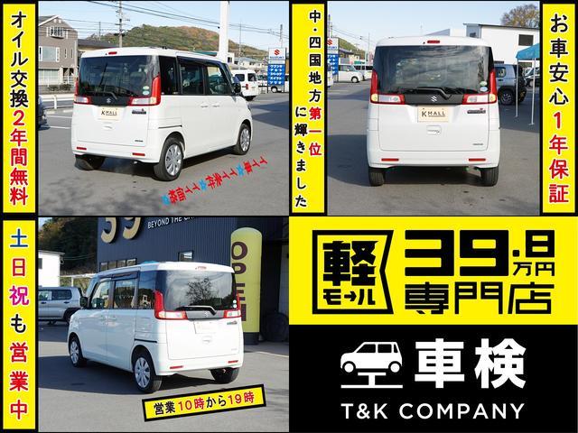 X電動スライド ナビTVカメラ 内外装仕上済 1年保証付き(3枚目)