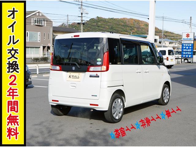 X電動スライド ナビTVカメラ 内外装仕上済 1年保証付き(13枚目)