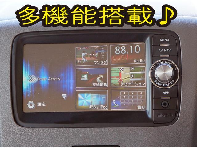 X電動スライド ナビTVカメラ 内外装仕上済 1年保証付き(20枚目)
