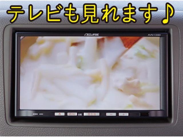 X電動スライド ナビ TV 修復歴無 内外装仕上済 1年保証(20枚目)