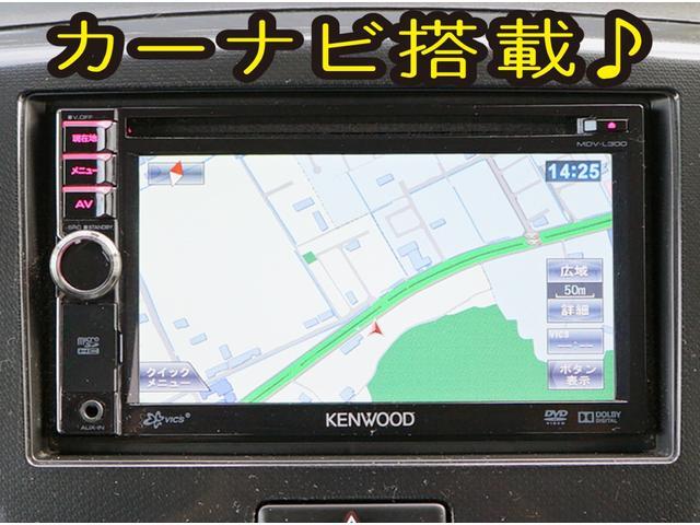 Xレーダーブレーキ ナビ 地デジTV 内外装仕上済 1年保証(19枚目)