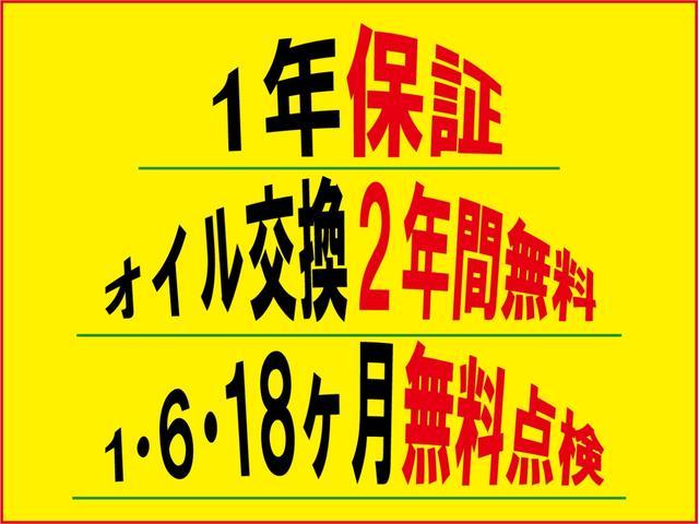 X ナビ 地デジTV DVD 修復無 内外装仕上済 1年保証(7枚目)