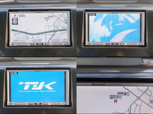 X ナビ 地デジTV DVD 修復無 内外装仕上済 1年保証(8枚目)