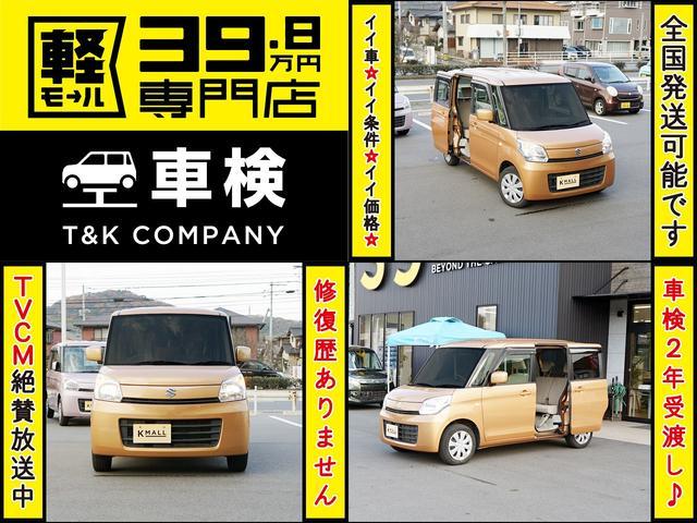 X電動スライドドア ナビTV カメラ 内外装仕上 1年保証付(2枚目)