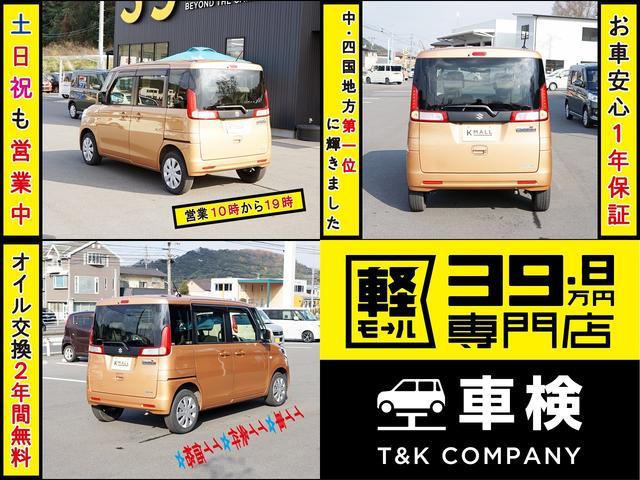 X電動スライドドア ナビTV カメラ 内外装仕上 1年保証付(3枚目)
