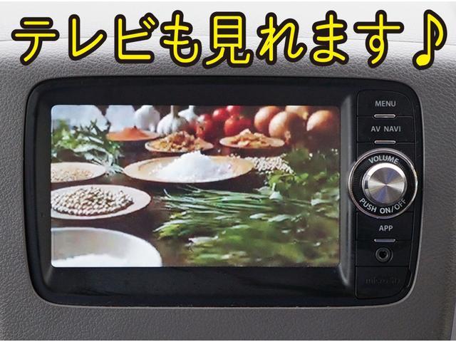 X電動スライドドア ナビTV カメラ 内外装仕上 1年保証付(20枚目)