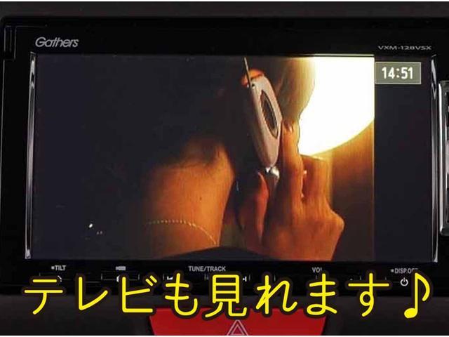 G・Lパッケージ電動ドア ナビTVDVD 内外装仕上1年保証(20枚目)
