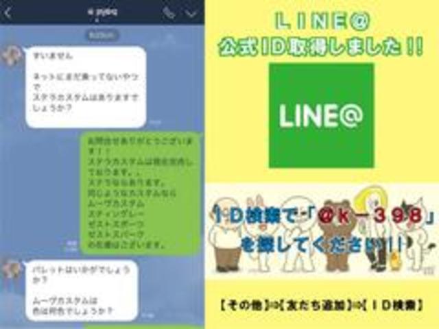 カスタムXリミテッド 電動ドア ナビ 録音 DVD 1年保証(4枚目)