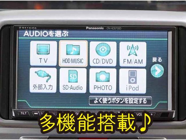 カスタムXリミテッド 電動ドア ナビ 録音 DVD 1年保証(20枚目)