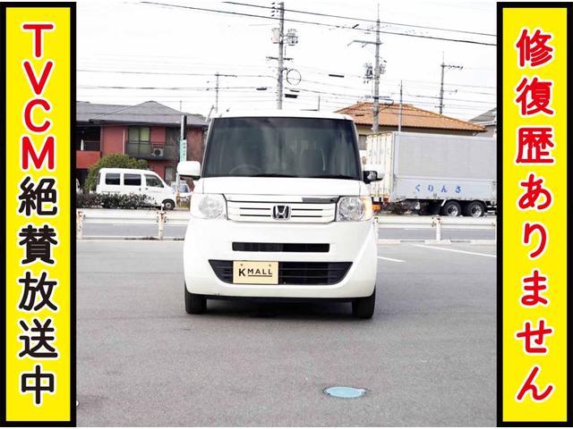 G・Lパッケージ ナビ TV DVD 電動ドア 1年保証付(11枚目)