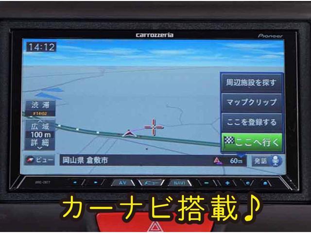 G・Lパッケージ ナビ TV DVD 電動ドア 1年保証付(19枚目)