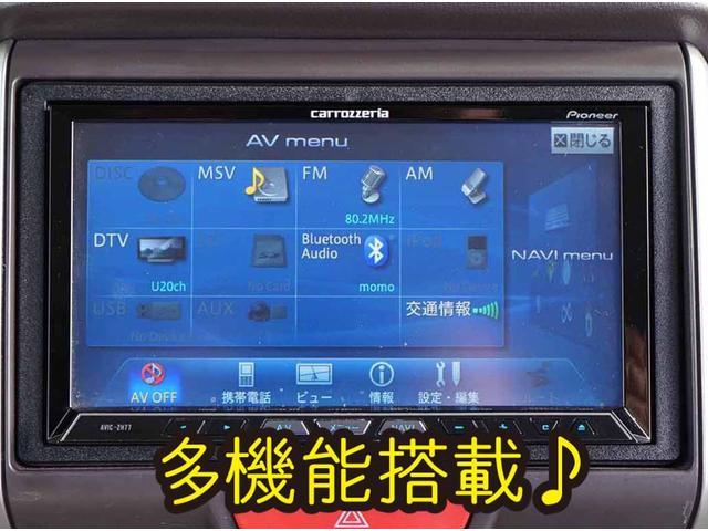 G・Lパッケージ ナビ TV DVD 電動ドア 1年保証付(20枚目)