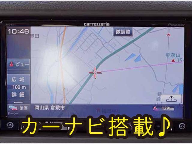 G 衝突軽減ブレーキ ナビ TV DVD 修復歴なし 年保証(19枚目)