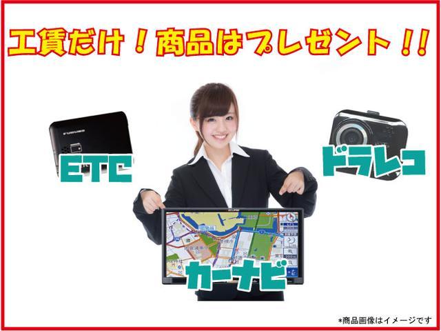 カスタムXリミテッド 電動スライド 内外装仕上済 1年保証付(9枚目)