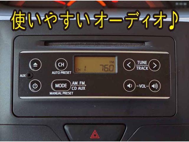 X SA衝突回避ブレーキ 電動スライド 内外装仕上 1年保証(19枚目)