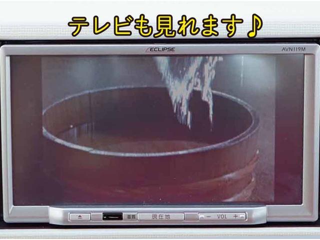 テレビが見れます♪最新技術で本当に綺麗に映ります!!