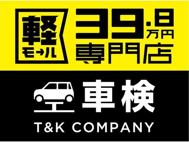 エアコン・パワステスペシャル オートマ 内外装仕上 1年保証(5枚目)