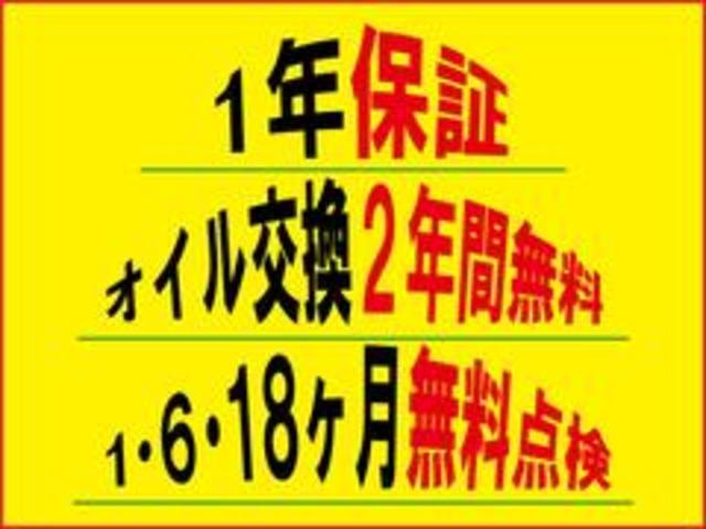 エアコン・パワステスペシャル オートマ 内外装仕上 1年保証(7枚目)
