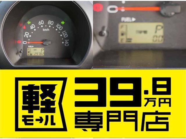 エアコン・パワステスペシャル オートマ 内外装仕上 1年保証(8枚目)