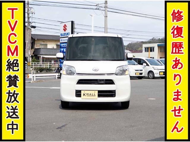 「サンキュッパ!サンキュッパ!サンキュッパ!!軽!!」のTVCMもう見ましたか?岡山、香川県全域に放送中です!!
