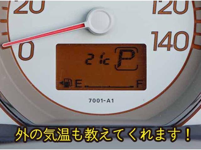 現在の室外の温度も教えてくれます!温度次第で車の中に引き篭もることも可能!?