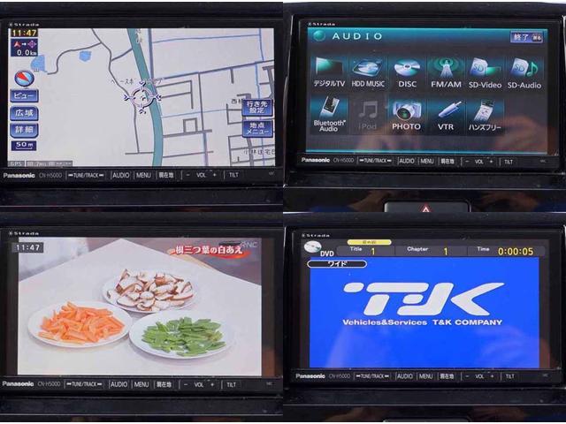 X 電動スライドドア スマートキー 内外装仕上済 1年保証付(8枚目)