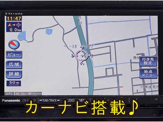 X 電動スライドドア スマートキー 内外装仕上済 1年保証付(19枚目)