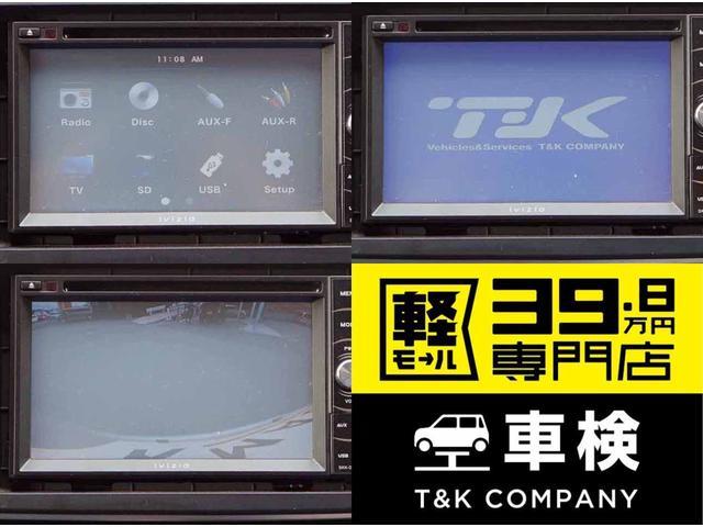 G1オーナー DVD Bカメラ TV 内外装仕上済 1年保証(8枚目)