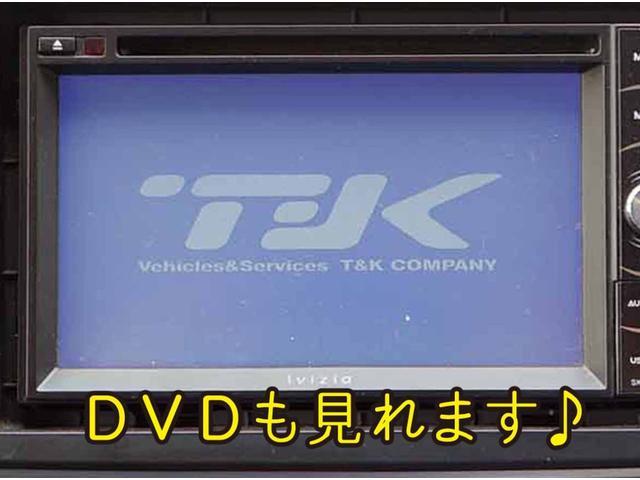G1オーナー DVD Bカメラ TV 内外装仕上済 1年保証(20枚目)