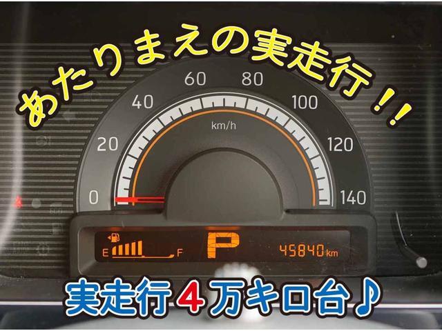 当たり前の「実走行」です!現在なんと45,840kmです!長く乗るのにはピッタリの1台です!!
