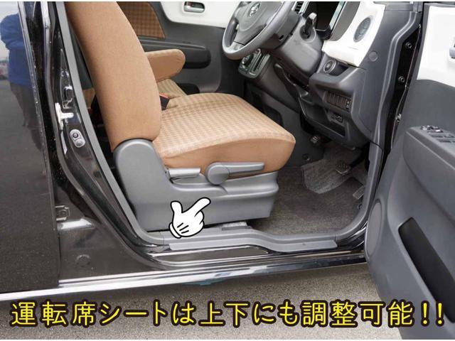 運転席シートが前後はもちろん。上下も調整できます!背の低い方、高い方にはとっても嬉しい♪