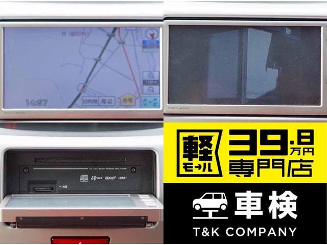 カスタムX ナビ TV 修復歴なし 内外装仕上 1年保証(8枚目)