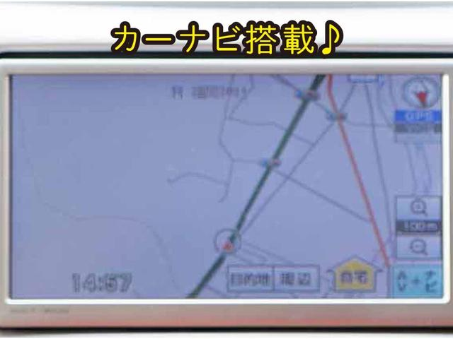 カスタムX ナビ TV 修復歴なし 内外装仕上 1年保証(19枚目)
