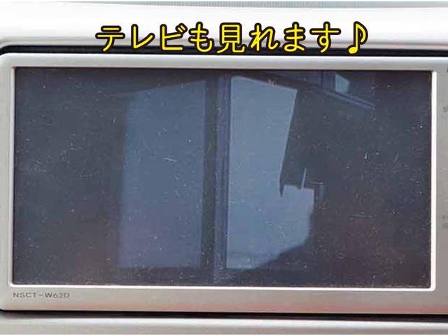 カスタムX ナビ TV 修復歴なし 内外装仕上 1年保証(20枚目)