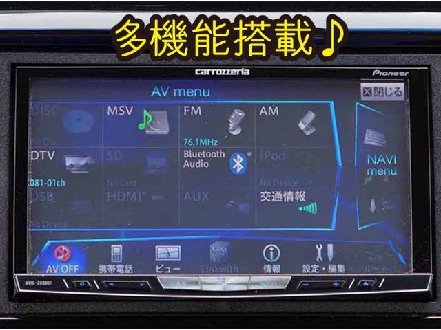 G・ターボパッケージ 衝突回避 ナビTVカメラDVD 保証付(20枚目)
