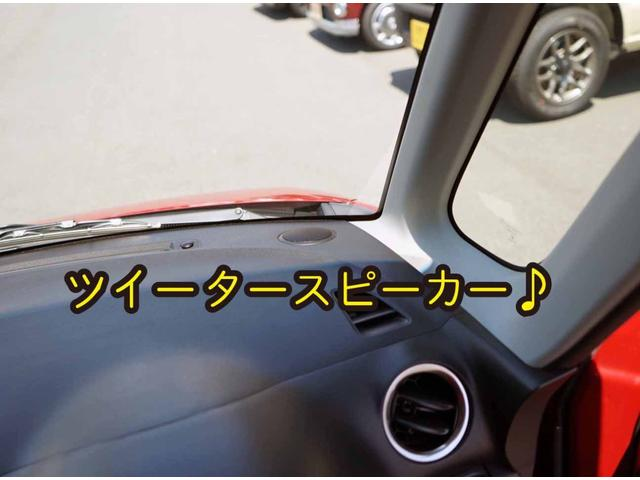XS 電動スライドドア 修復歴なし 内外装仕上 1年保証(19枚目)
