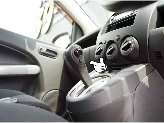あまりピンとこない人も多いのですが、このスイッチを押せばエンジンブレーキが強く効き、下り坂でブレーキを踏む回数が減ります!便利機能です!!