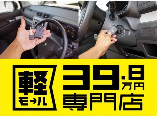 カスタムX HIDライト  修復歴なし 内外装仕上 1年保証(8枚目)